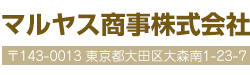 耐震補強・改修補強工事のマルヤス商事株式会社│東京都大田区